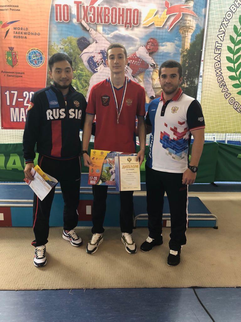 Кубок России по тхэквондо 2018 - Пушанко Никита