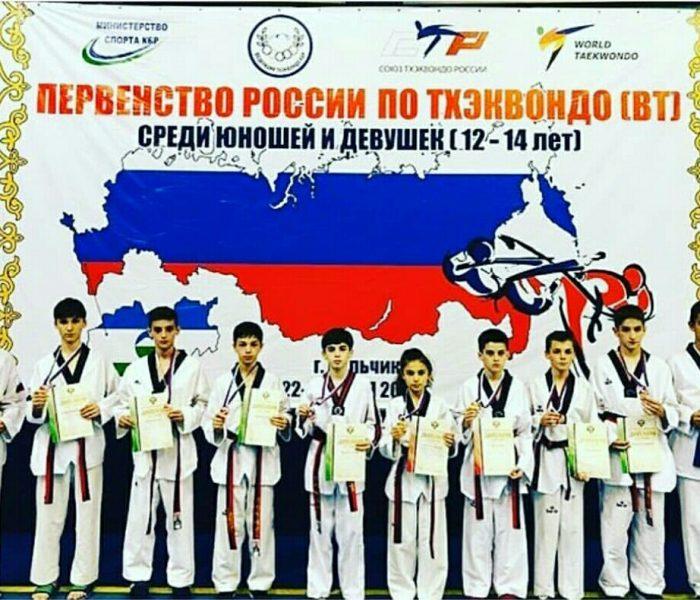 10 медалистов  Первенства России по тхэквондо (ВТФ) -Нальчик, 2018